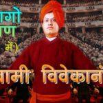 Motivational Speech in Hindi