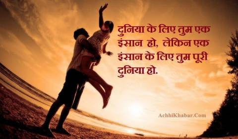 101 love quotes status in hindi