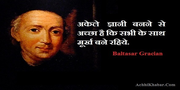 Wisdom Quotes in Hindi