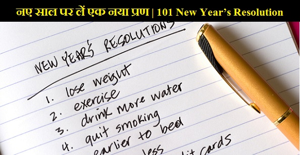 New Year's Resolutions List in Hindi
