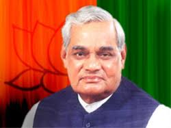 Atal Bihari Vajpayee Quotes Speech in Hindi