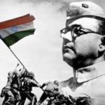 सुभाष चन्द्र बोस का ऐतिहासिक भाषण Netaji Subhash Chandra Bose Speech In Hindi