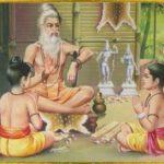 Hindi Story on Guru Shishya गुरु - शिष्य पर हिंदी कहानी