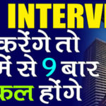 Job Interview Dos and Donts in Hindi