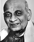 Sardar Vallabhbhai Patel Quotes in Hindi