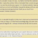 कैसे करें AchhiKhabar.Com की मदद ?