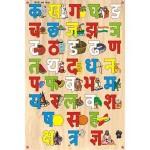हिंदी दिवस के अवसर पर एक रोचक पहेली
