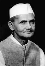 Lal Bahadur Shashtri Quotes in Hindi