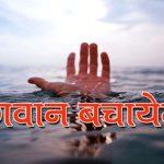 bhagwan-bachayega