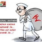 India under british rule fun facts