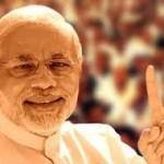 Narendra Modi नरेन्द्र मोदी