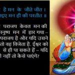 कबीर के दोहे Kabir Ke Dohe With Meaning in Hindi
