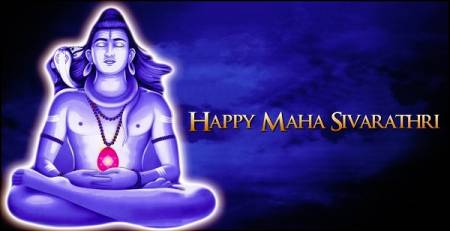 Maha Shivaratri in Hindi