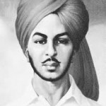 महान क्रांतिकारी देशभक्त सरदार भगत सिंह