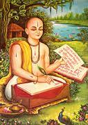 Tulsidas Ji ke Dohe WIth Meaning in Hindi