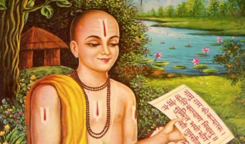 Tulisdas Ji Ke Dohe WIth Meaning in Hindi