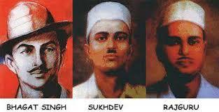 Hindi Essay Shaheed Diwas