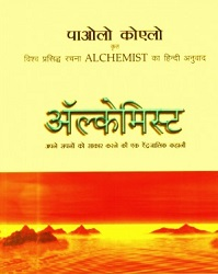 sakaratmak soch ki shakti in hindi pdf