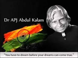 डॉ. ए. पी. जे. अब्दुल कलाम