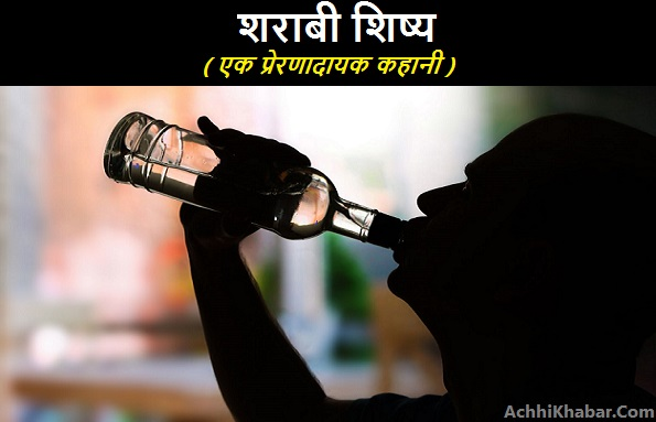 शराबी