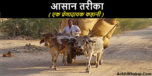 Bullock cart near Jodhpur, Rajasthan state, India, Asia