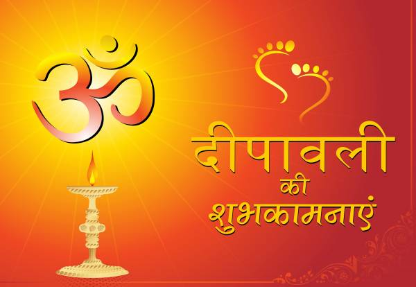 Hindi Essay on Diwali दीपावली पर निबंध