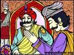 Raja aur Mantri राजाऔर मंत्री