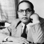 Dr. B.R Ambedkar Interesting Facts in Hindi