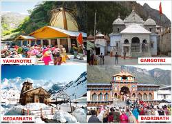 Char Dham Yatra चार धाम यात्रा