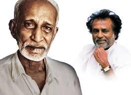 palam kalyanasundaram Biography in Hindi पालम कल्याणसुन्दरम