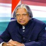 डॉ. ए पी जे अब्दुल कलाम से जुड़े 31 बेहद रोचक तथ्य