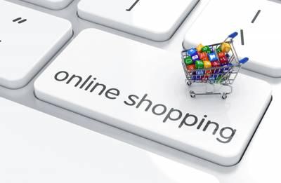 ऑनलाइन शॉपिंग टिप्स Online Shopping Tips in Hindi