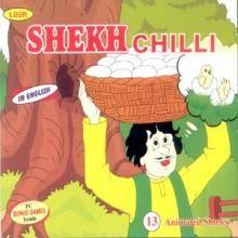 Shekh Chilli Stories in Hindi शेख चिल्ली की कहानियां