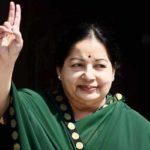 जयललिता के 20 प्रेरक कथन Jayalalithaa Quotes in Hindi