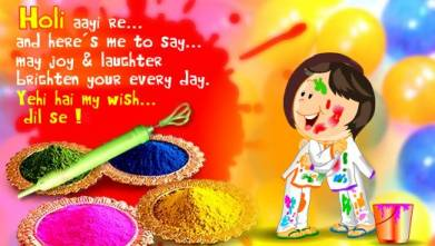 Holi Wishes SMS in Hindi