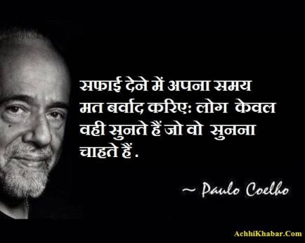 Attitude Quotes & Status in Hindi