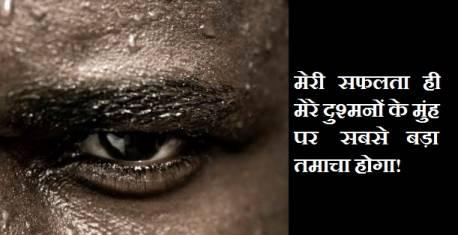 Best Attitude Status in Hindi स्टेटस इन हिंदी
