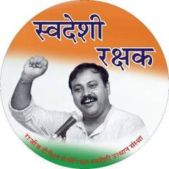 Rajiv Dixit Life History in Hindi