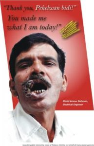 World No Tobacco Day in Hindi