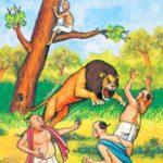 पंचतंत्र की 5 प्रसिद्द कहानियाँ Panchtantra Stories in Hindi With Moral