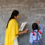 गुरु | Poem on Teachers Day in Hindi | शिक्षक दिवस पर कविता