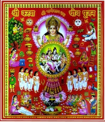 Karva Chauth Mata Vra
