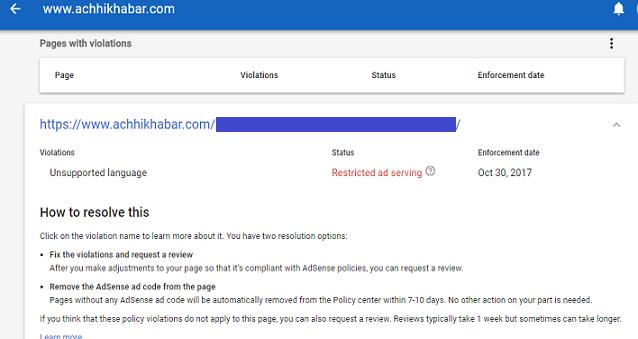 Adsense Page Level Violations in Hindi