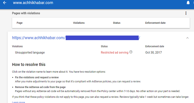 Adsense Page Level Violations in Hindi