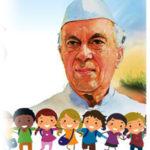 बाल दिवस पर भाषण व निबंध Children's Day Speech & Essay in Hindi