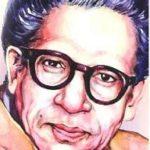 महान कवि हरिवंश राय बच्चन की जीवनी