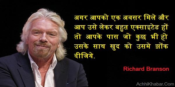 Richard Branson Quotes In
