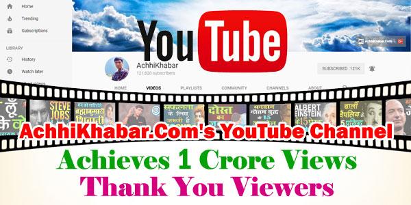 YouTube Channel Vs Website Blog in Hindi