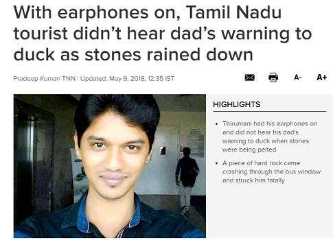 Stop Using Earphones in public