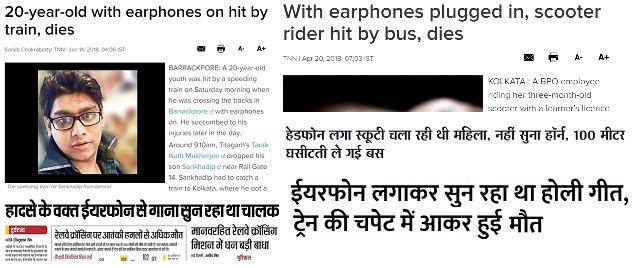 Stop Using Head Phones